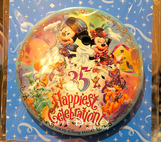「Happiest Celebration!」グッズ(缶バッジ)
