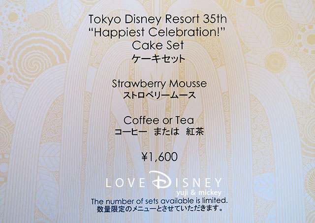 Tokyo Disney Resort 35th「Happiest Celebration!」ケーキセットのメニュー表