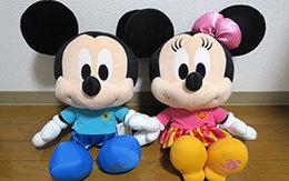 ジャングルカーニバル全景品コンプリート!TDR35周年「Happiest Celebration!」