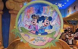 ディズニー七夕デイズ2018のグッズ&お菓子を紹介!