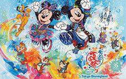 2018年7月8日発売「ディズニー夏祭り(燦水!サマービート)」グッズ紹介!