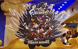 「ディズニー・パイレーツ・サマー2018」海賊モチーフのグッズ紹介!