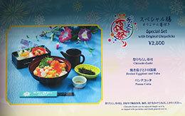 ディズニー夏祭り2018グルメ「スペシャル膳、オリジナル箸付き」 in れすとらん北斎