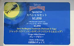 TDLハロウィーン2018グルメ「スペシャルセット」 紹介! in スウィートハート・カフェ