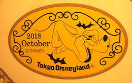 TDL&TDS「2018年10月マンスリースーベニアメダル」全3種類紹介!