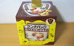 TDR35周年「期間限定販売の菓子パン(ランチパック)」紹介!
