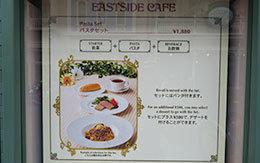 TDLグルメ「パスタセット」 in イーストサイド・カフェ