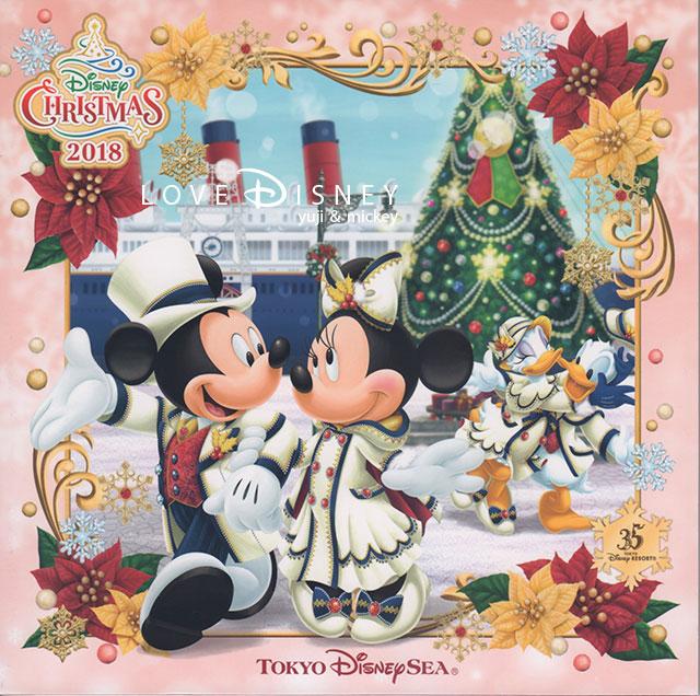 Tds ディズニー クリスマス18 前期のディズニースナップフォト フォトファン 紹介 Love Disney