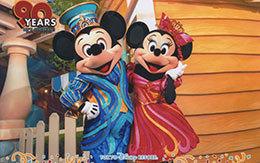 ミッキーマウス90周年記念「アニバーサリー・ディズニースナップフォト(フォトファン)」 in TDL