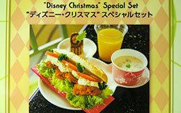 ディズニー・クリスマス「スペシャルセット」 in チックタック・ダイナー