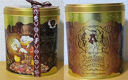 TDR35周年期間限定の「チョコレートクランチ」〜カプチーノ/カラメル&チョコレートチップ〜