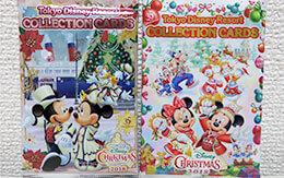 TDL&TDS「ディズニー・クリスマス2018」コレクションカード全種類紹介!