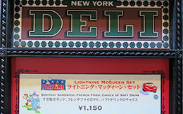 TDS「ピクサー・プレイタイム」グルメ(すき焼きサンド) in ニューヨーク・デリ