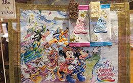 TDR35周年グランドフィナーレのお菓子を7種類紹介
