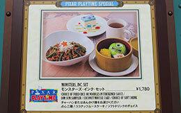 TDS「ピクサー・プレイタイム2019」グルメ in ヴォルケイニア・レストラン