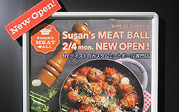 New Open「Susan's MEAT BALL(スーザンズ ミートボール)」 in イクスピアリ