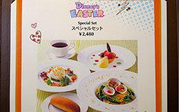 TDL「ディズニー・イースター2019」スペシャルセット in イーストサイド・カフェ