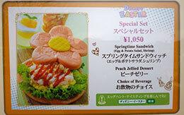 花びらのサンドウィッチが可愛い イースター2019限定メニュー in スウィートハート・カフェ