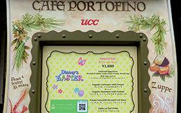 トマト味のカルボナーラ? カフェ・ポルトフィーノのイースター2019限定メニュー