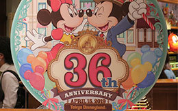 ワールドバザールがテーマ、東京ディズニーランド36周年グッズ&お菓子