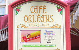 イースターの当たりデザート「プリンクレープ」in カフェ・オーリンズ