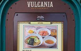 このつけ麺は旨い!「シェフのおすすめセット」 in ヴォルケイニア・レストラン