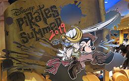 ミッキーと一緒に海賊グッズでなりきろう!パイレーツ・サマー2019