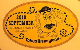 2019年9月のマンスリースーベニアメダル&TDR非売品カレンダー