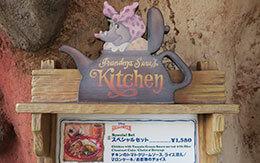 グリルチキンが美味しいグランマのハロウィーン2019「スペシャルセット」