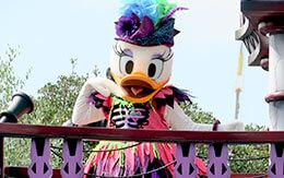 「ゴーストへの変身シーン(デイジー編)」スプーキーBoo!パレード2019