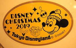 TDRグッズ「ディズニー・クリスマス2019」のスーベニアメダル全種類紹介