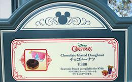 食べ歩きにピッタリ!TDL&TDS「クリスマス・スウィーツ」2品紹介