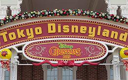 ワクワクする「TDLのクリスマス・デコレーション(フォトスポット)」を紹介