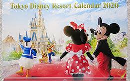 2020年東京ディズニーリゾート・スポンサーカレンダー