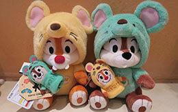 ねずみの耳付きパーカーで仮装した激カワなミッキー&フレンズのお正月グッズ