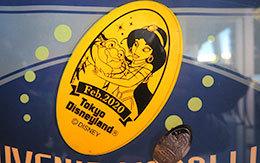 2020年2月のマンスリースーベニアメダル&TDR非売品カレンダー