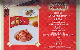 前菜からデザートまでミニー尽くしのスペシャルセット(プレゼント付き) in イーストサイド・カフェ