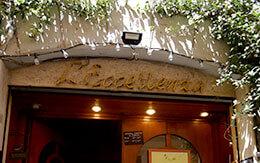 「ディズニークルーズ地中海+ローマ」旅行記〜ランチタイム「Ristorante L'Eccellenza」〜