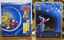 JR東京駅で販売中のディズニー映画「ファンタジア」お菓子2種類(東京ばな奈・ショコラサンド)を食べ比べ