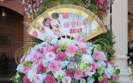 設置期間は1月15日まで「東京ディズニーリゾートの2021年の門松」紹介