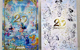 2021年9月3日発売「東京ディズニーシー20周年グッズ(ぬいぐるみバッジ、ピンバッジ、トートバックなど)」紹介